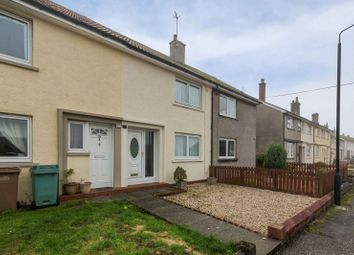 Thumbnail 2 bed terraced house for sale in Baineshill Drive, Maidens, Girvan, South Ayrshire