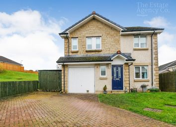 Thumbnail 4 bed detached house for sale in Dippol Crescent, Auchinleck, Cumnock