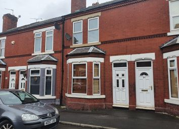 Thumbnail 2 bed terraced house for sale in Earlesmere Avenue, Balby, Doncaster