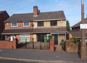 Thumbnail 2 bed link-detached house to rent in California Road, Tividale