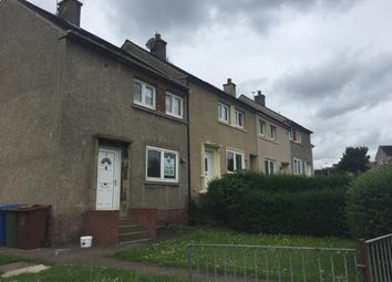 Thumbnail 2 bedroom end terrace house to rent in Calderwood Drive, Baillieston, Glasgow