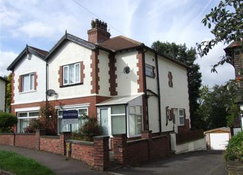 Thumbnail 3 bed semi-detached house for sale in The Gardens, Heath Road, Halifax
