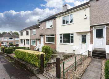 Thumbnail 2 bed property for sale in 7 Sunnylaw Drive, Paisley
