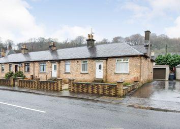Thumbnail 2 bed end terrace house for sale in Park Terrace, Lugar, Cumnock