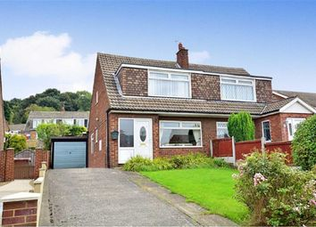 Thumbnail 3 bed semi-detached house for sale in Leabank Avenue, Garforth, West Yorkshire