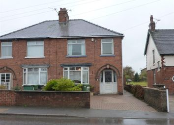 Thumbnail Semi-detached house to rent in Glass House Hill, Codnor, Ripley