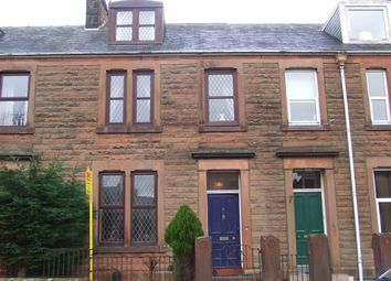 Thumbnail 4 bed terraced house for sale in Station Road, Annan