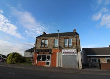 Thumbnail 2 bed flat to rent in Annsfield Road, Hamilton