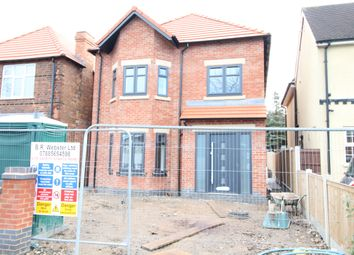 Thumbnail 4 bedroom detached house for sale in Pasture Road, Stapleford, Nottingham