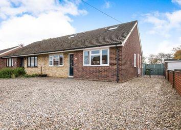 Thumbnail 4 bedroom bungalow for sale in Hellesdon, Norwich, Norfolk