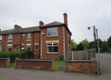 Thumbnail 3 bedroom end terrace house for sale in Park Road, Bestwood Village, Nottingham