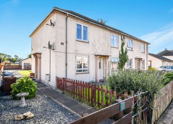 Thumbnail 2 bedroom flat for sale in Seath Drive, Dalrymple, Ayr
