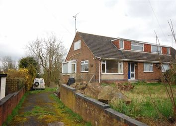 Thumbnail 3 bed semi-detached bungalow for sale in Lower Somercotes, Somercotes, Alfreton