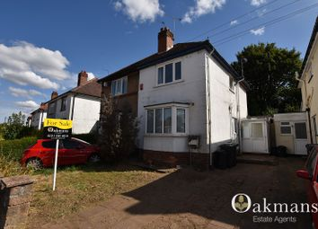 Thumbnail 3 bed semi-detached house to rent in Reservoir Road, Selly Oak, Birmingham, West Midlands.