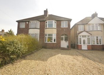 Thumbnail 3 bed semi-detached house for sale in Trysull Road, Bradmore, Wolverhampton
