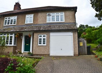 Thumbnail 5 bed semi-detached house for sale in Marchburn Lane, Riding Mill