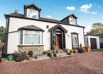 Thumbnail 7 bed detached house for sale in Machan Road, Larkhall