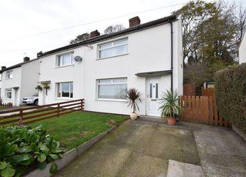 Thumbnail Semi-detached house to rent in South Ridge, Kippax, Leeds