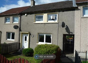 Thumbnail 3 bed terraced house to rent in Morven Avenue, Blantyre