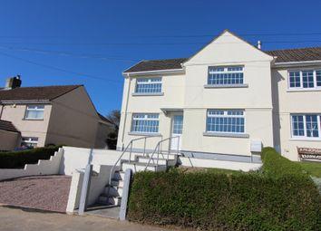 Thumbnail 3 bedroom end terrace house for sale in Llanarth Road, Treowen, Newbridge