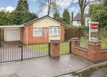 Thumbnail 2 bed detached bungalow for sale in Glendale Close, Finchfield, Wolverhampton