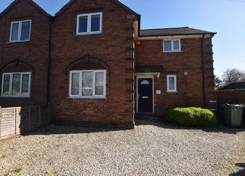 Thumbnail 3 bed semi-detached house to rent in Vicarage Road, Stoubridge