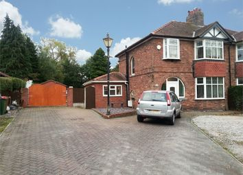 Thumbnail 4 bed semi-detached house for sale in Lambert Road, Ribbleton, Preston, Lancashire