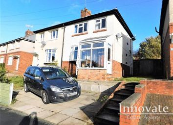 Thumbnail 3 bed semi-detached house to rent in Walton Road, Oldbury