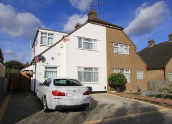 Thumbnail 3 bed semi-detached house for sale in Lonsdale Close, Uxbridge