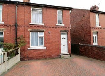 Thumbnail 3 bedroom semi-detached house for sale in 11 Aitken Road, Kilnhurst, Mexborough, South Yorkshire, UK