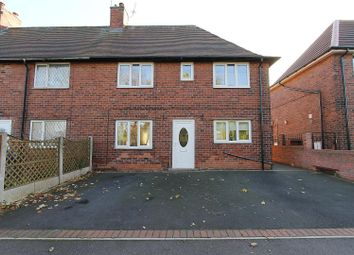 Thumbnail 3 bed terraced house for sale in Searston Avenue, Holmewood, Chesterfield