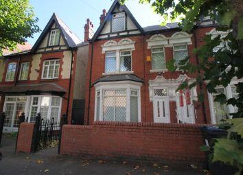 Thumbnail Studio to rent in Hallewell Road, Birmingham
