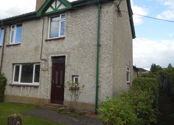 Thumbnail 3 bed end terrace house to rent in Fron Haul, St Asaph