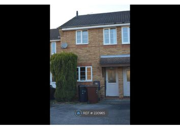 Thumbnail 2 bed terraced house to rent in Turnbury Close, Lincoln