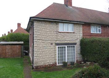 Thumbnail 3 bed end terrace house for sale in Welstead Avenue, Aspley, Nottingham