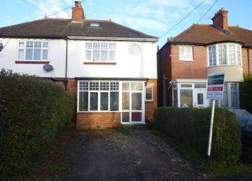 Thumbnail 3 bedroom semi-detached house for sale in Clarendon Road, Hilperton, Trowbridge