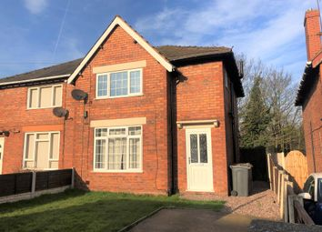 Thumbnail 3 bed semi-detached house to rent in Hamilton Street, Bloxwich