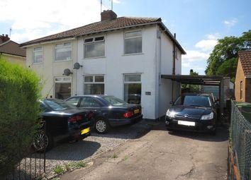 Thumbnail 2 bedroom semi-detached house for sale in Filton Avenue, Filton, Bristol