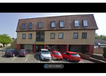 Thumbnail 1 bed flat to rent in Black Bourton Road, Carterton