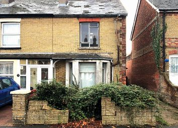 Thumbnail 3 bed end terrace house for sale in Adelaide Grove, East Cowes