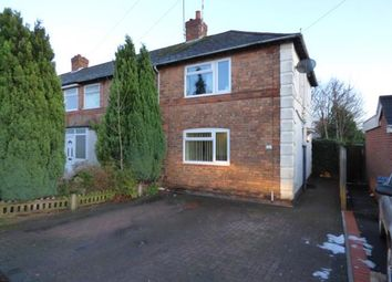 Thumbnail 2 bedroom end terrace house for sale in Dolphin Lane, Acocks Green, Birmingham, West Midlands