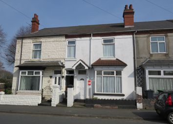3 bed terraced house for sale in Hallam Street, West Bromwich B71