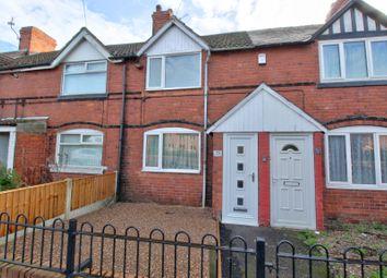 2 bed terraced house for sale in Doe Quarry Lane, Dinnington, Sheffield S25