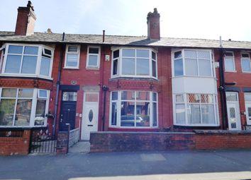 Thumbnail Terraced house for sale in Ashworth Lane, Sharples, Bolton
