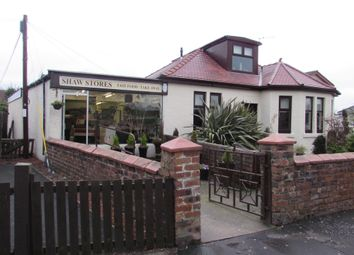 Thumbnail 3 bed detached bungalow for sale in Shaw Road, Prestwick