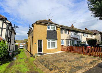 Thumbnail 3 bedroom end terrace house for sale in Hawkdene, London