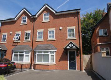 Thumbnail 5 bedroom semi-detached house for sale in Botteville Road, Acocks Green, Birmingham