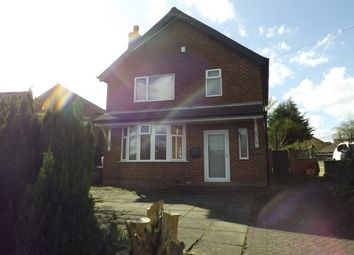 Thumbnail 2 bed property to rent in The Callis, Ashby-De-La-Zouch