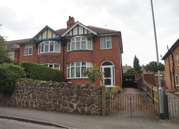 Thumbnail 3 bed semi-detached house for sale in Mill Lane, Barrow Upon Soar, Loughborough