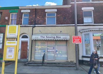 Thumbnail Commercial property for sale in 20/20A Hall Street, St. Helens, Merseyside